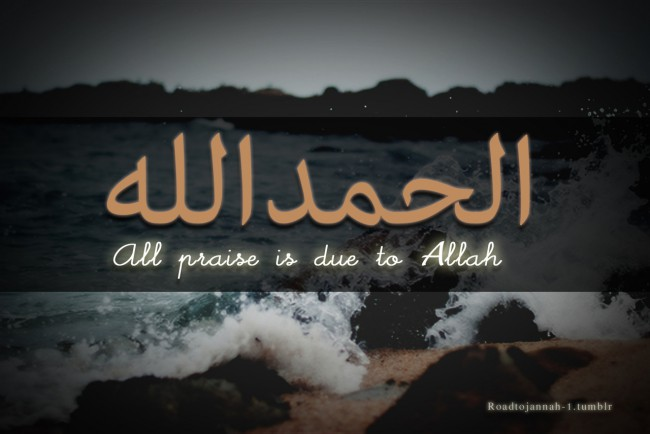 dua to passing a drivers test